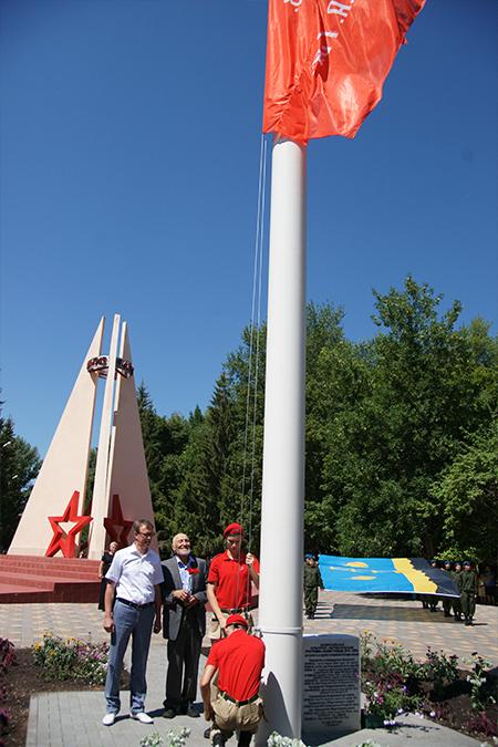 Первый в России флагшток, г. Отрадный Самарской области