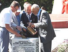 Торжественная церемония открытия первого в России Флагштока в г. Отрадный Самарской области