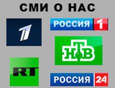 Информационная кампания программы «Знамя Победы 2015-2020»